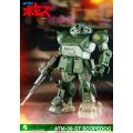 Armored Trooper Votoms 1/12 Scale Action Figure: Votoms ATM-09-ST Scopedog
