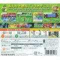 Mario Tennis Open (Happy Price Selection)