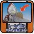 Ultraman Coin Bank