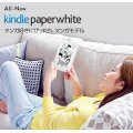 Amazon Kindle Paperwhite, Manga Model, Wi-Fi (White)