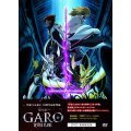 Garo - Divine Flame [DVD+CD Limited Edition]