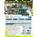 Digimon Story Cyber Sleuth (Welcome Price!!)