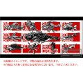 Darius 30th Anniversary Edition [Famitsu DX Pack 3D Crystal Set]