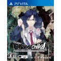 Chaos; Child (5pb. the Best)
