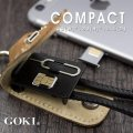 GOKI CBL-1046-01 Key Holder with Leather Charging Cable 30cm (Black)