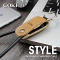 GOKI CBL-1046-01 Key Holder with Leather Charging Cable 30cm (Brown)
