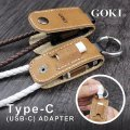 GOKI CBL-1046-01 Key Holder with PU Woven Leather Charging Cable 30cm (Brown)
