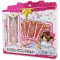 Cardcaptor Sakura: Sakura Card Collection Dark