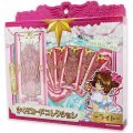 Cardcaptor Sakura: Sakura Card Collection Light