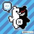 Danganronpa 3 The End Of Kibougamine Gakuen Pixel Art Acrylic Keychain: Monokuma