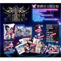 Accel World Vs. Sword Art Online: Millennium Twilight [Limited Edition] (Chinese Subs)