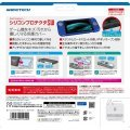 Silicon Protector for Nintendo Switch (Blue)