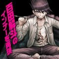 Danganronpa V3: Killing Harmony Kaito Momota T-shirt (S Size) [Re-run]