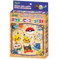 Pokemon Sun & Moon Pokemon Beads Set DX