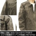 Black Lagoon Revy Tour Jacket Olive (M Size) [Re-run]