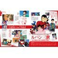 Lupin III 50th Anniversary Book