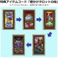 Dragon Quest X Tarot Card
