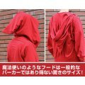 Itemya Wizard Zipper Hoodie Plain Stitch Ver. Red (L Size)