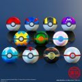 Pocket Monsters Ball Collection Special (Set of 11 pieces) [Premium Bandai Limited]