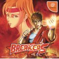 Breakers - Play-Asia.com Exclusive