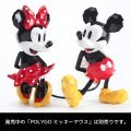 POLYGO Minnie Mouse