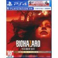 Resident Evil 7: biohazard [Gold Edition] (Multi-Language)