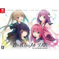 Ao no Kanata no Four Rhythm for Nintendo Switch [Limited Edition]