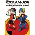 Rockman.Exe (Mega Man Battle Network) Official Complete Works