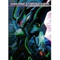 Shooting Star Rockman (Mega Man Star Force) Official Complete Works