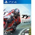 Man Shima TT Race: Ride on the Edge