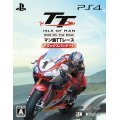 Man Shima TT Race: Ride on the Edge [Deluxe Edition]