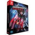Dimension Drive [Limited Edition] Play-Asia.com exclusive