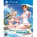 Dead or Alive Xtreme 3: Scarlet (Multi-Language)