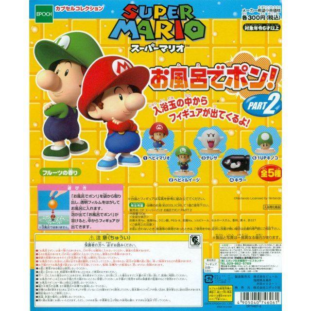 New Super Mario Bath Ball Part 2