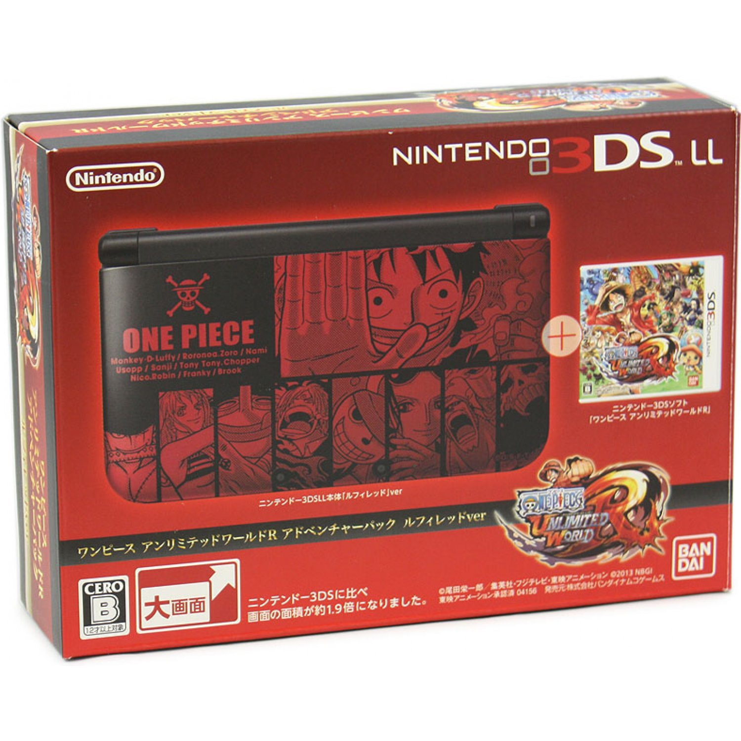 One Piece Nds: One Piece Unlimited World R Limited