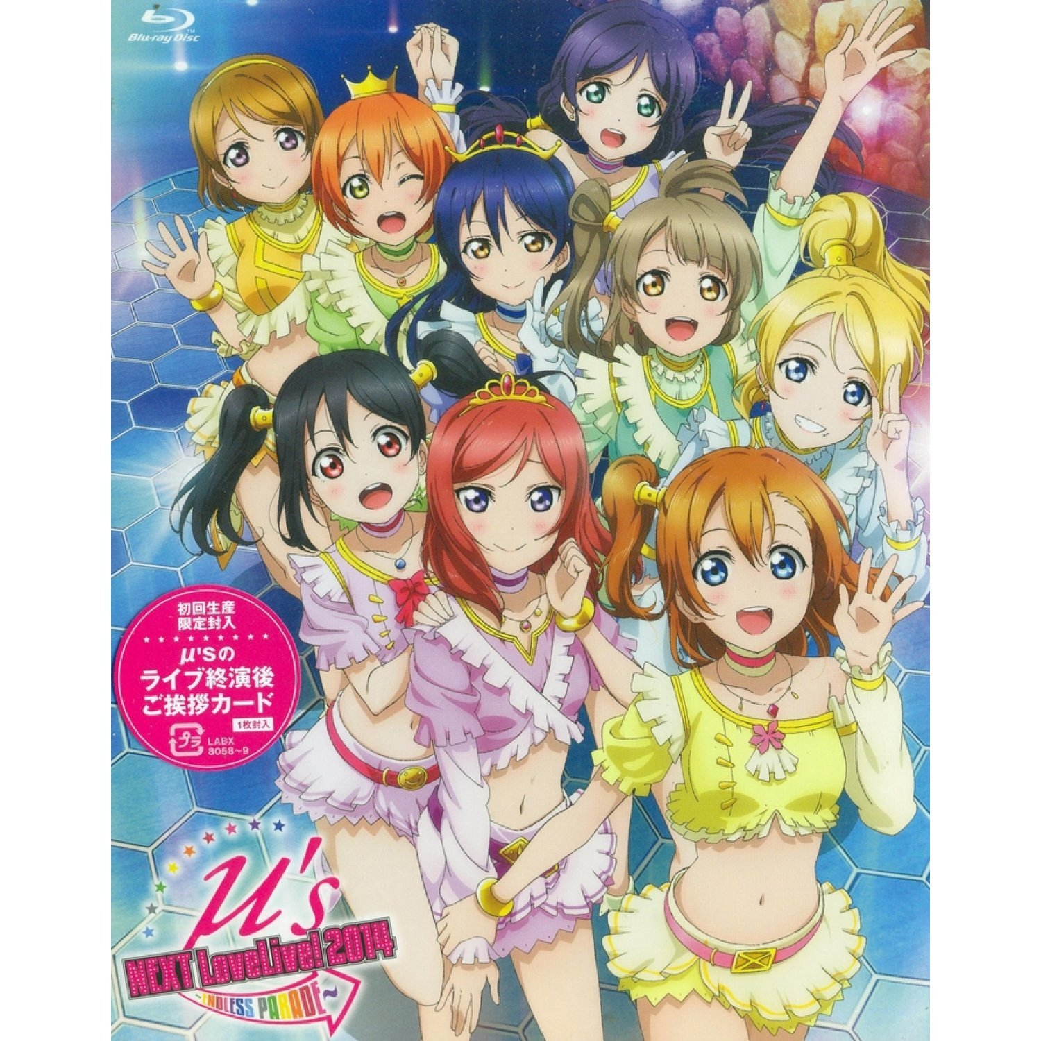 Love Live Ms , Next Lovelive 2014 , Endless Parade