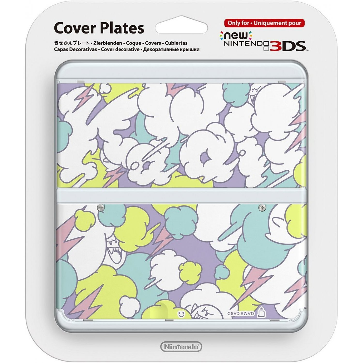 new-nintendo-3ds-cover-plates-no-053-kya