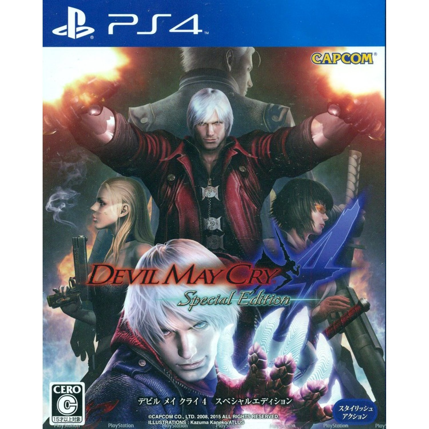 Devil May Cry 4: Special Edition - ASIA VER: English ...