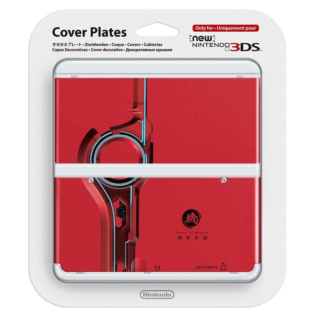new-nintendo-3ds-cover-plates-no-059-xen