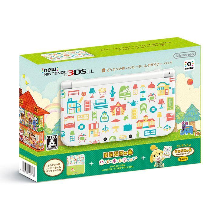 New Nintendo 3ds Ll Doubutsu No Mori Happy Home Designer Pack