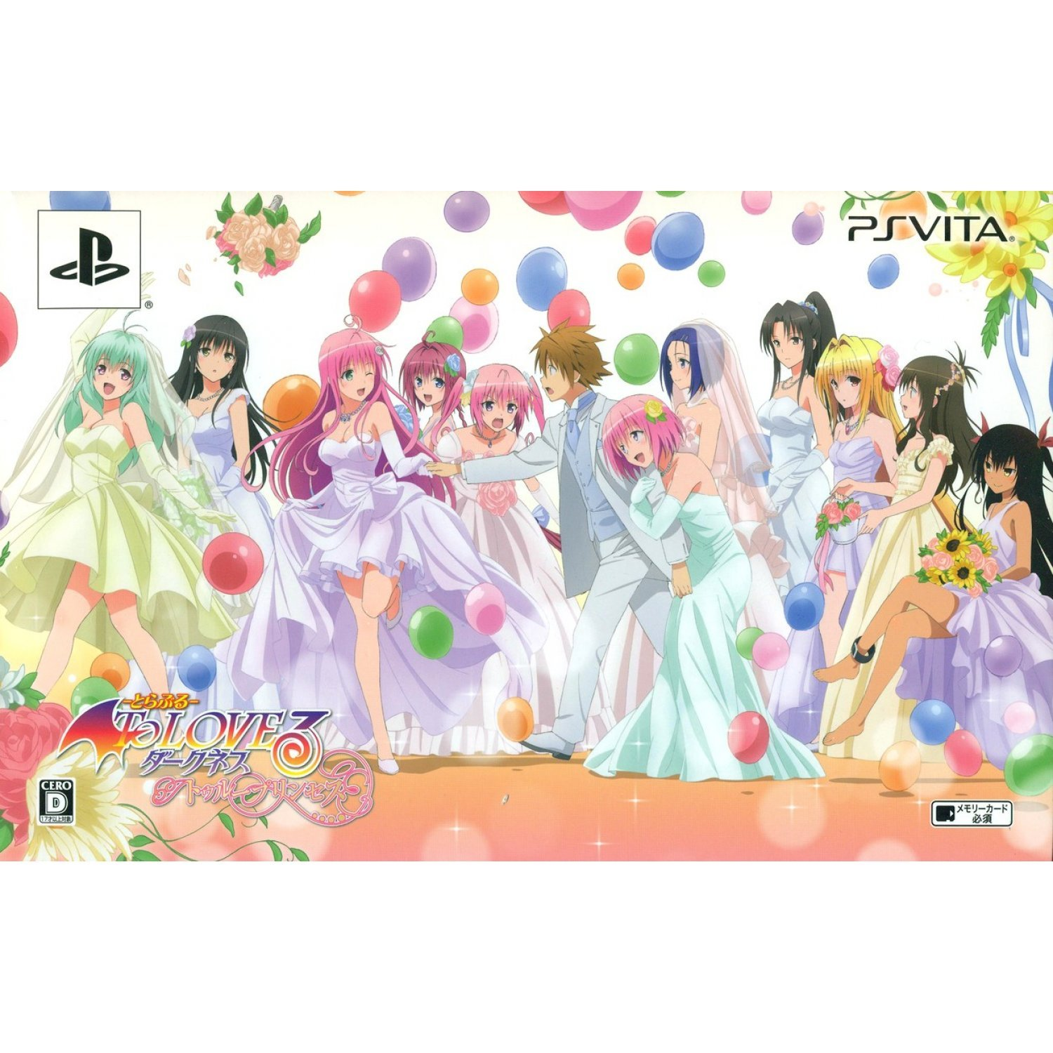 To Love Ru Trouble Darkness True Princess Limited Edition