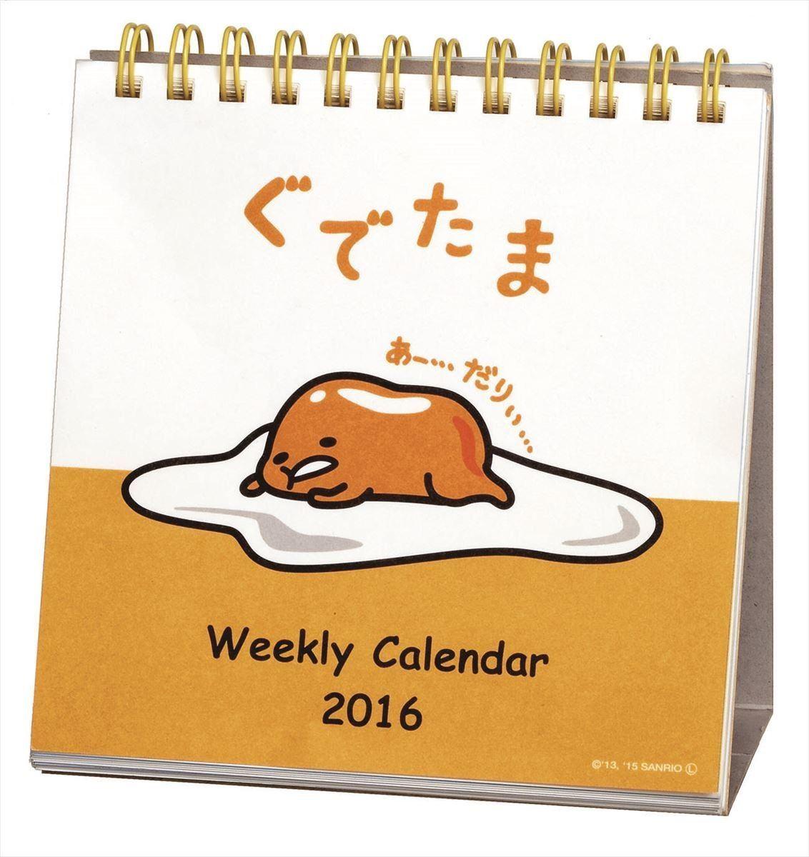 Weekly Calendar Desktop : Gudetama weekly desktop calendar