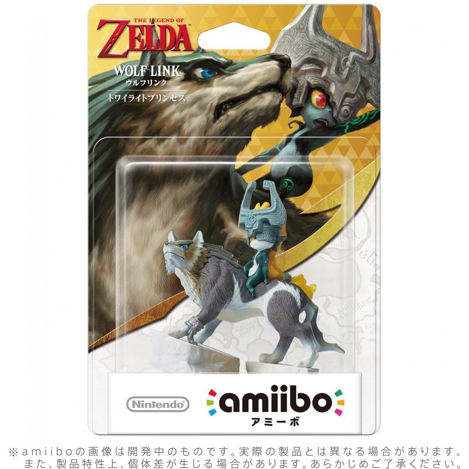 Amiibo The Legend Of Zelda Series Figure Wolf Link