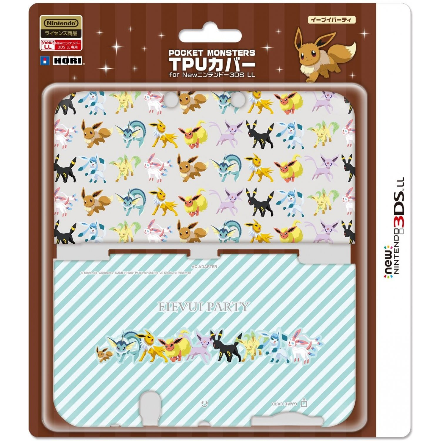 Pokemon tpu cover for new 3ds ll eievui party for Housse 3ds xl pokemon