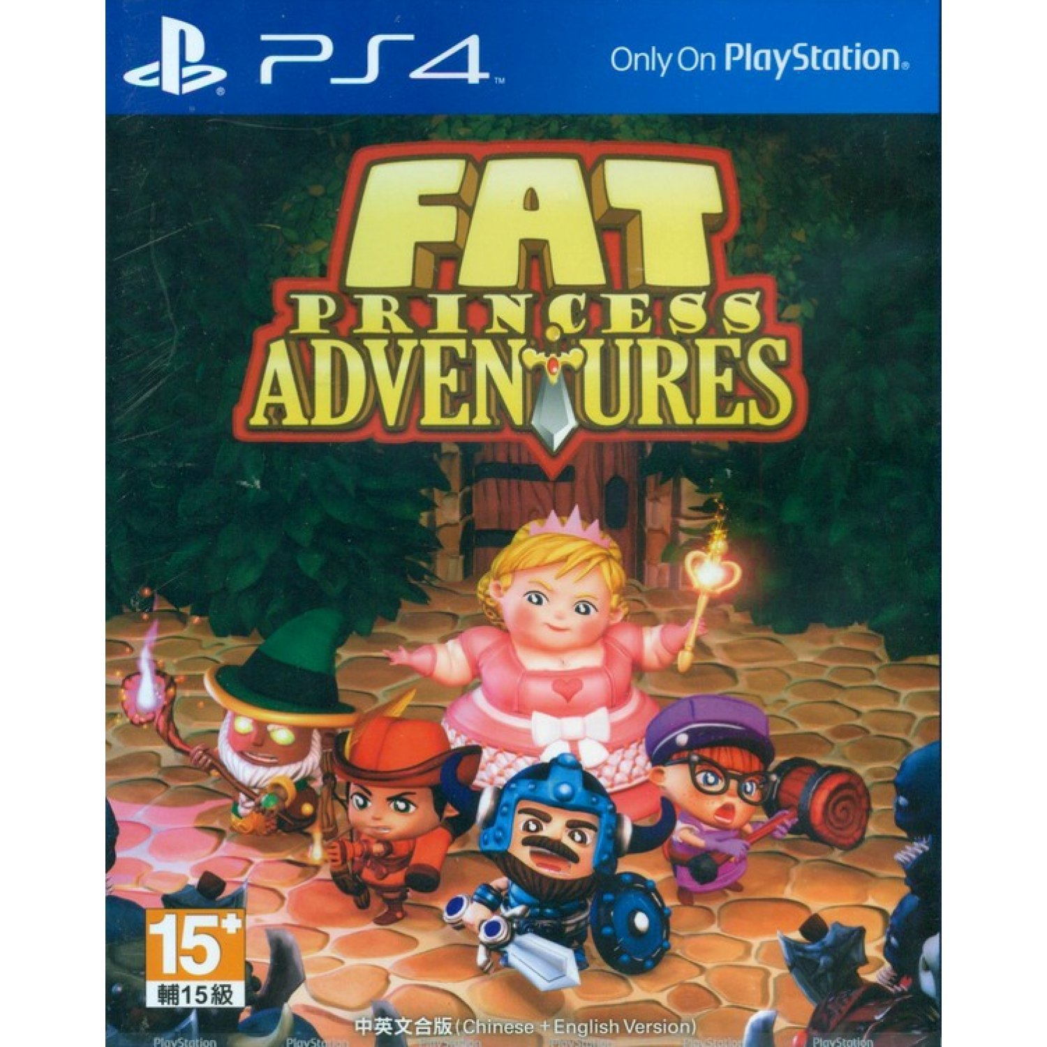 Fat Princess Adventures Chinese Amp English Subs