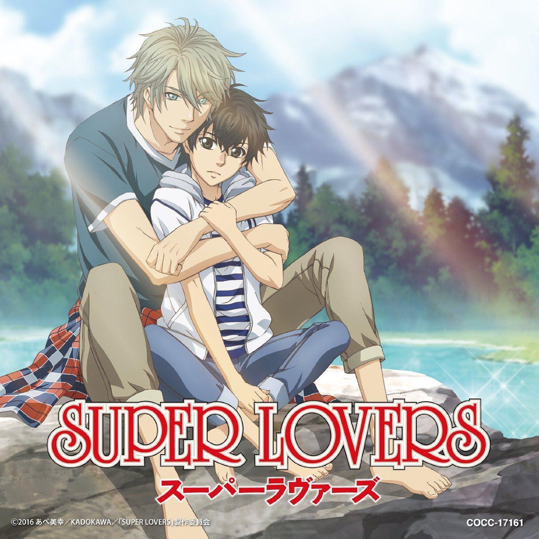 Crunchyroll - Super Lovers BL Anime Staff Listed