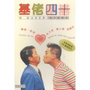 A Queer Story dts (Hong Kong)