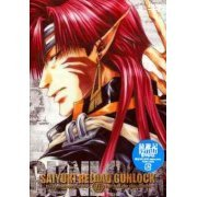 Saiyuki Reload Gunlock Vol.5 (Japan)