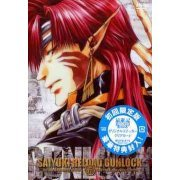 Saiyuki Reload Gunlock Vol.5 [Limited Edition] (Japan)