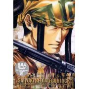 Saiyuki Reload Gunlock Vol.6 (Japan)
